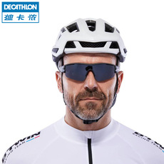 велоочки Decathlon 8330046 ORAO