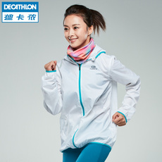 ветровка Decathlon 8367747 KALENJI