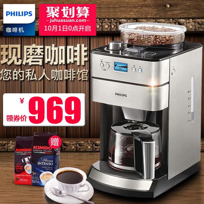 Philips-飛利浦 HD7751家用全自動美式咖啡機 研磨商用一體咖啡機