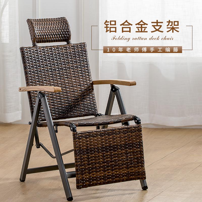 藤躺椅休闲椅 躺椅折叠午休 午睡椅家用懒人靠背逍遥午睡床靠椅子