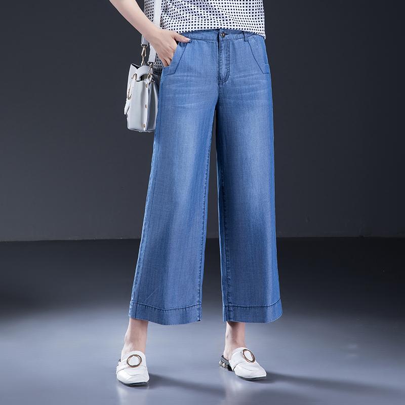天丝牛仔裤女薄款阔腿九分夏2018新款高腰显瘦宽松八分冰丝直筒裤