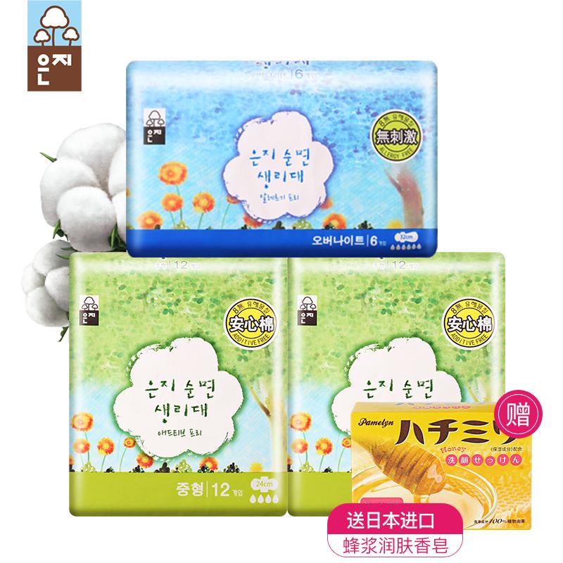 韩国进口恩芝卫生巾组合装棉夜用加长姨妈巾棉面亲肤3包组合装