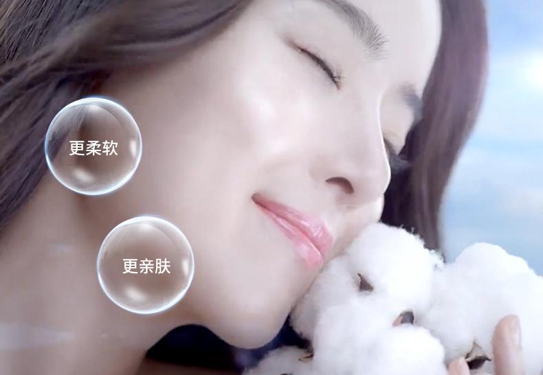 勇诚化妆品专营店_MG/美即品牌产品评情图