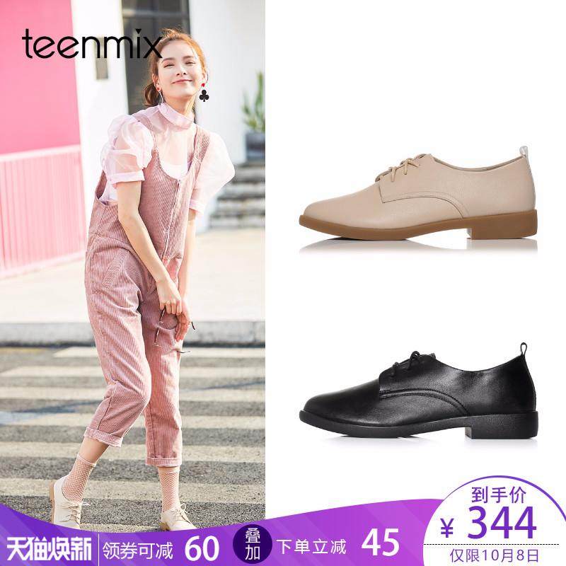 天美意2018春秋季新款女鞋商场同款英伦风方跟系带鞋单鞋CCJ20AM8