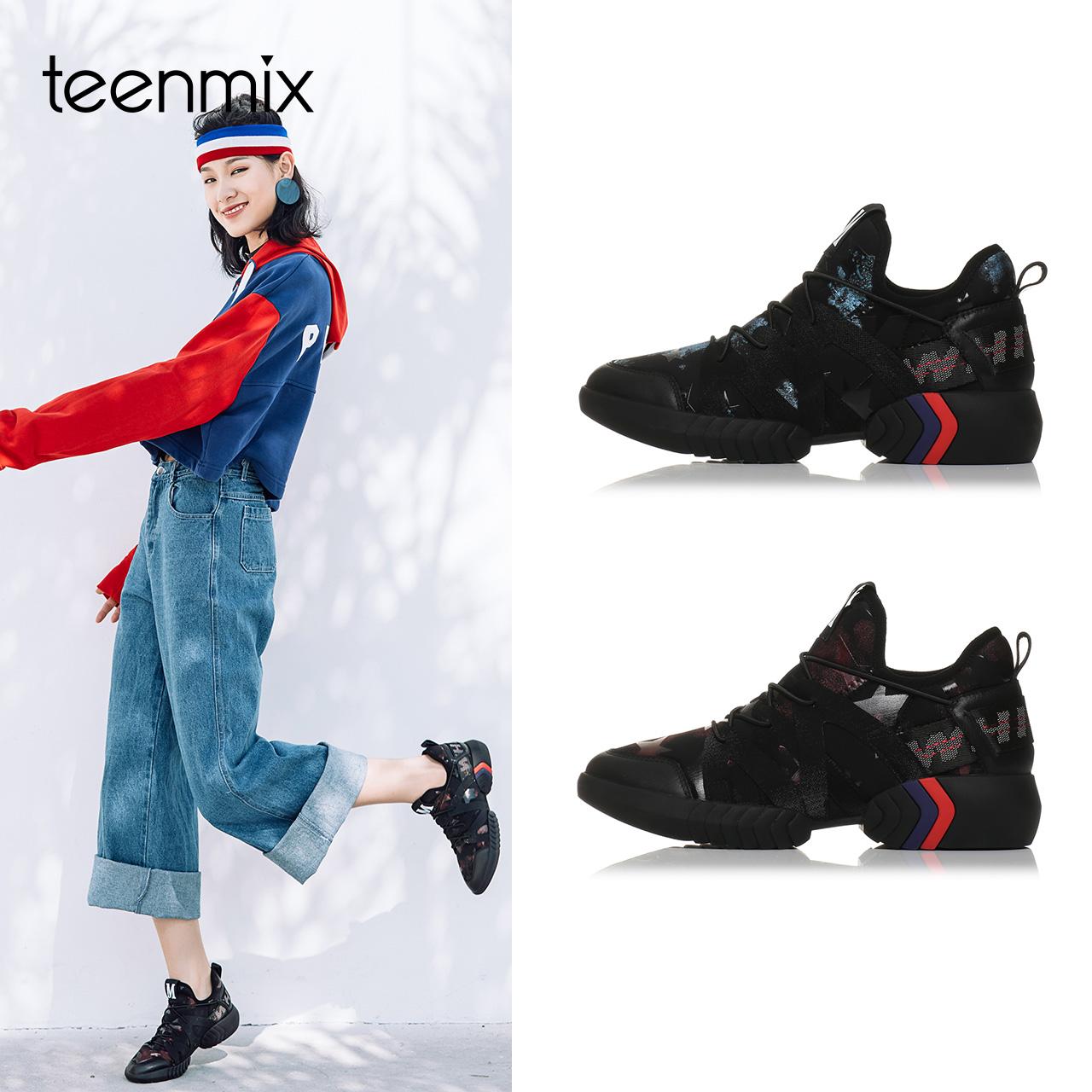 天美意2018春新款女鞋商场款厚底运动鞋复古系带休闲鞋AQ801AM8