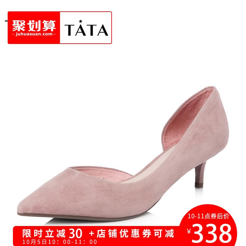 Tata-他她2018春季商场同款通勤尖头酒杯跟女凉鞋S1215AK8