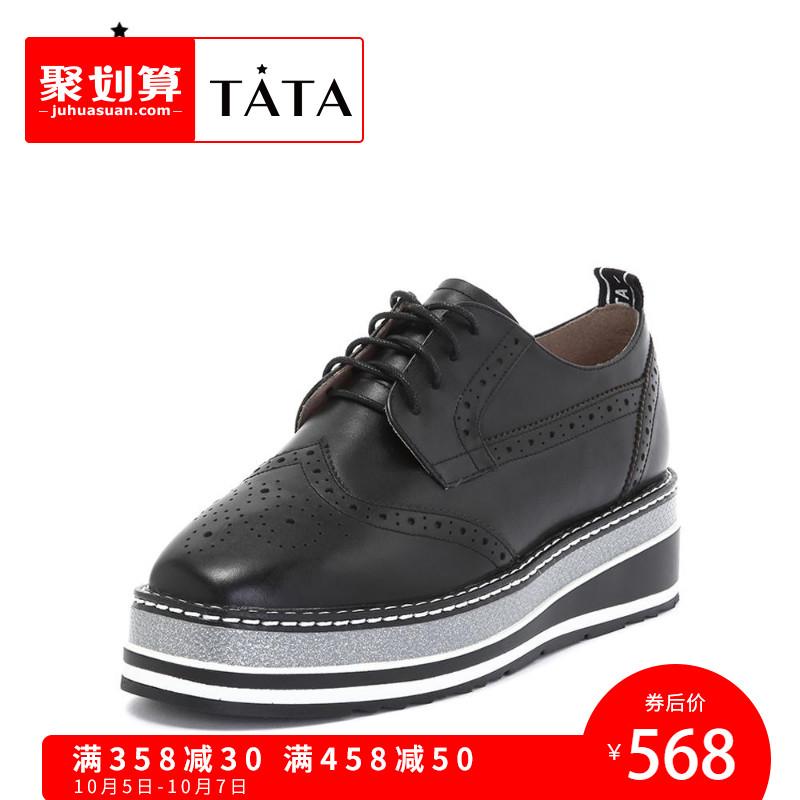 Tata-他她18秋新专柜同款雕花坡跟厚底女休闲内增高单鞋FY621CM8