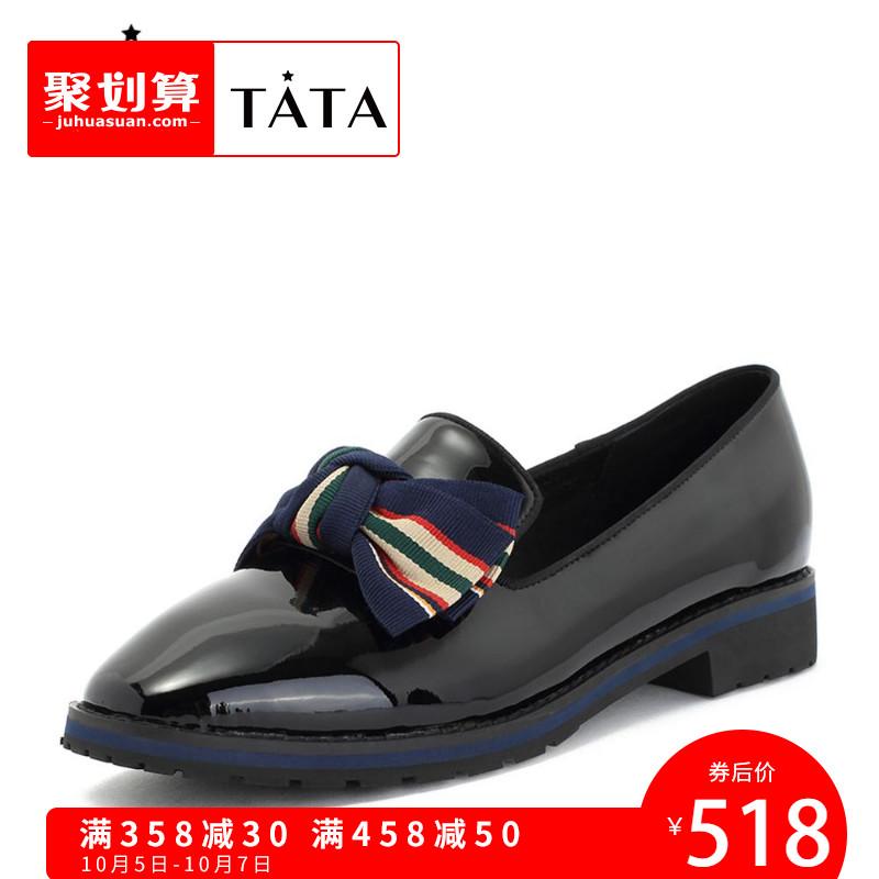 Tata-他她18秋专柜同款漆牛皮革蝴蝶结休闲乐福鞋女单鞋AUF01CQ8