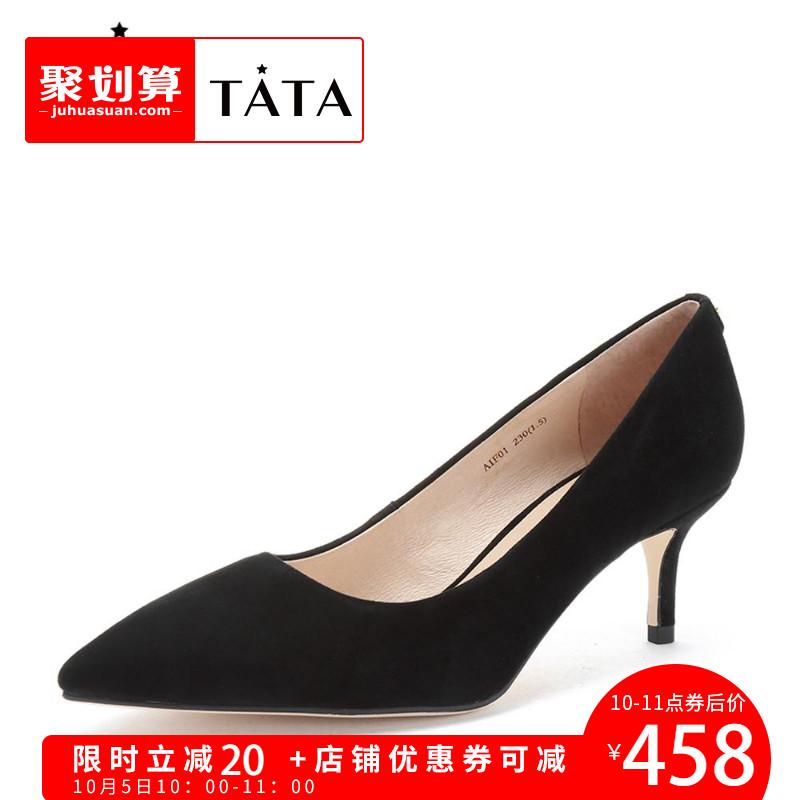 Tata-他她18秋新专柜同款尖头饰扣休闲高跟鞋女细跟单鞋AIF01CQ8