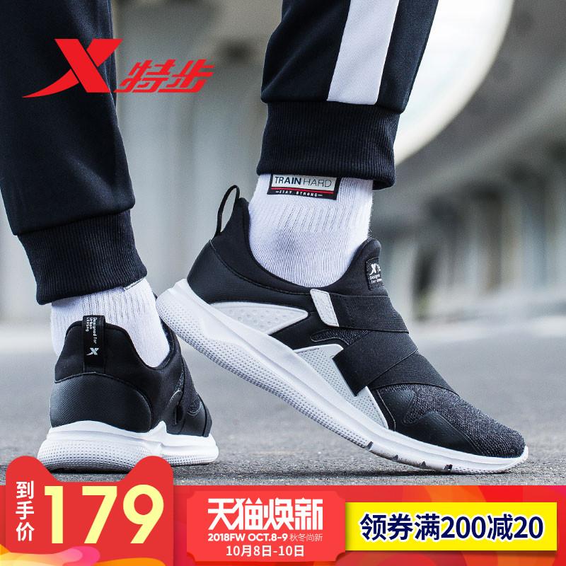 特步男鞋跑鞋2018秋季新款轻便休闲耐磨时尚搭扣运动鞋男跑步鞋子