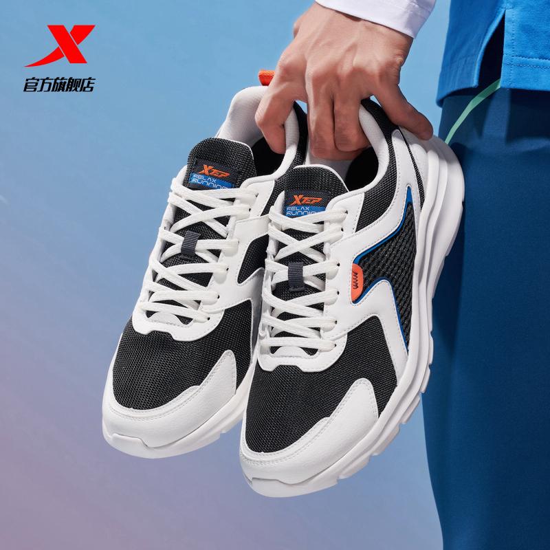 特步男鞋2021年夏季新款輕便運動鞋男跑步鞋網面透氣跑鞋男士鞋子