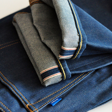 Jeans for men Saucezhan VINTAGE