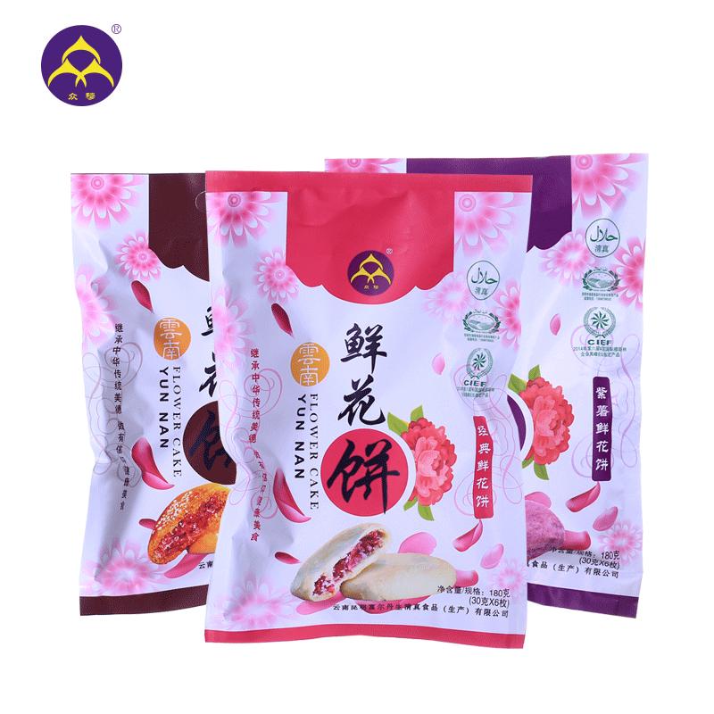 众穆富尔丹玫瑰清真鲜花饼云南手工糕点经典紫薯荞麦3袋包邮