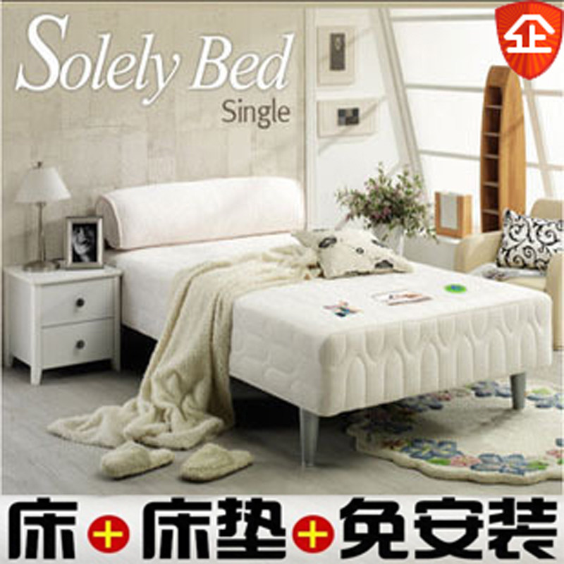 1米2小床单人床现代简约出租房用的经济型宜家一米二的床成人1.2
