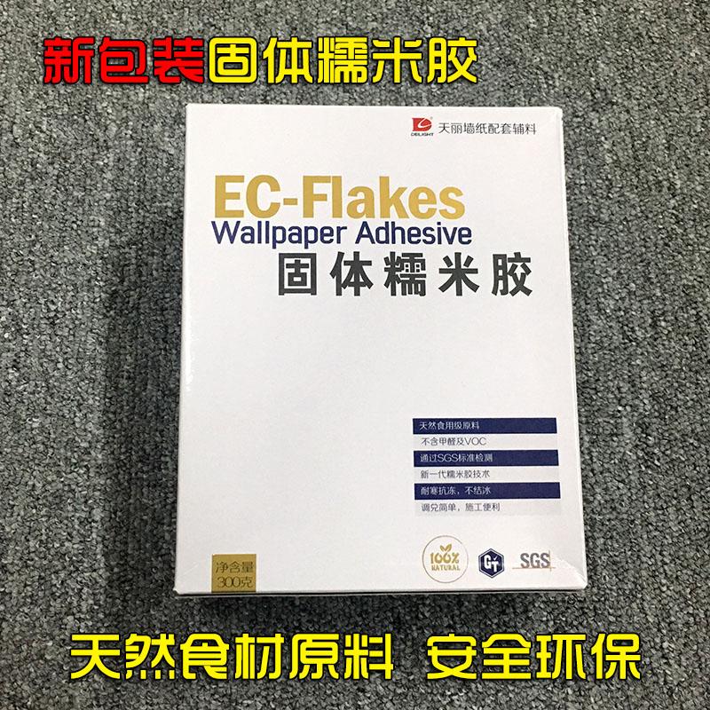Клей Твердый клейкий рис клей ЭКО-обои аксессуары клей клей клей порошок может быть использован в 5-6 томов