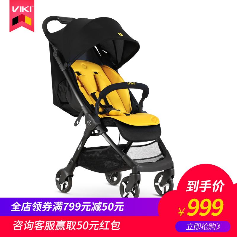 威凯婴儿推车轻便折叠一键收车可坐可躺宝宝便携式高景观儿童伞车