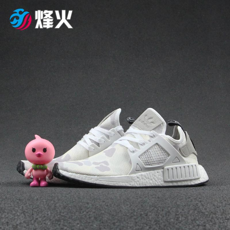adidas NMD XR1 Shoes adidas Ireland