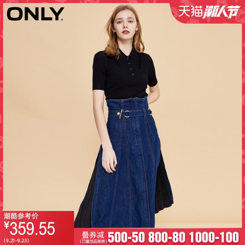 ONLY2020夏季新款牛仔针织拼接百褶中长款收腰连衣裙女 120142506