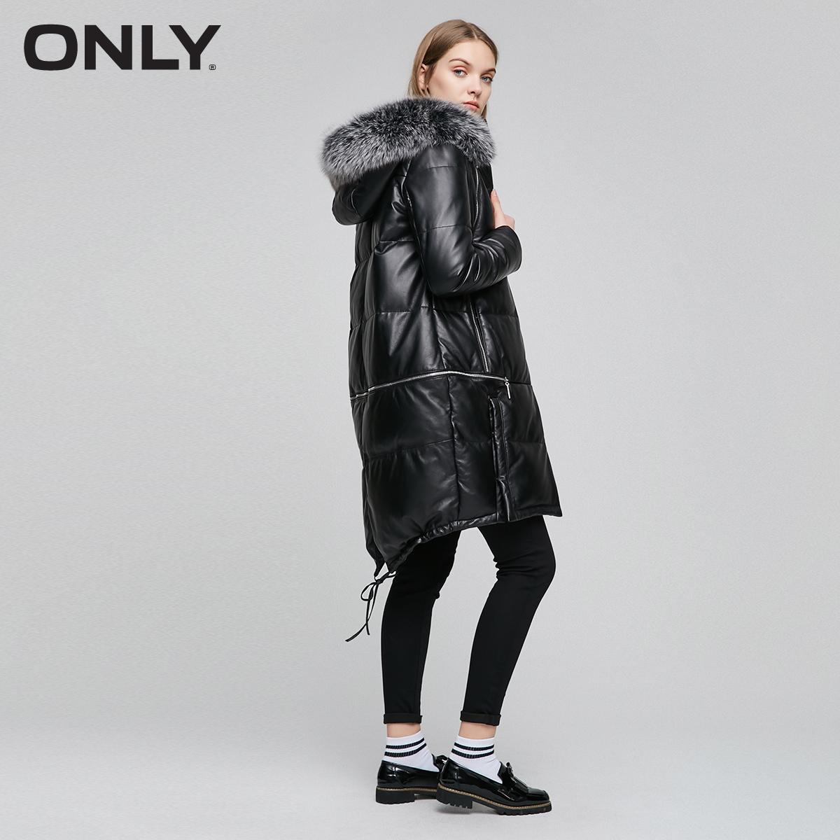 Кожаная куртка ONLY 116428505 3299ONLY