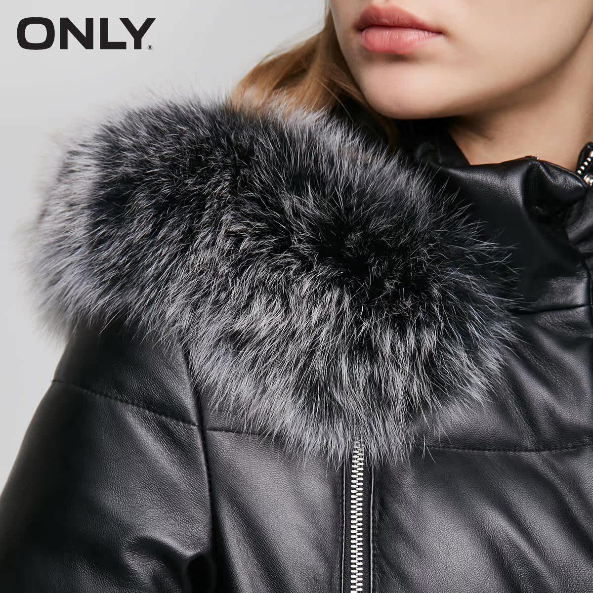 Кожаная куртка ONLY 116428505 80]