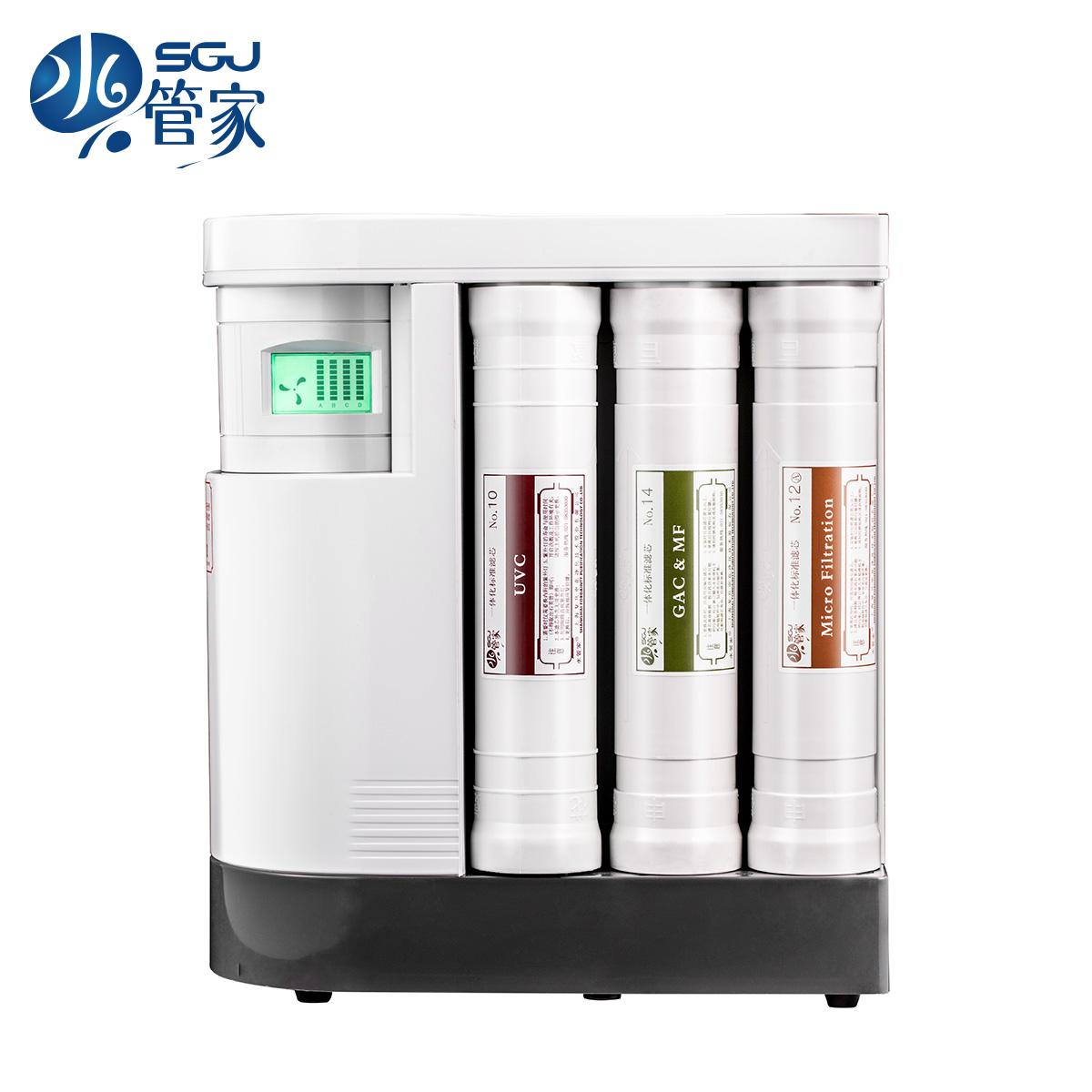 ~复旦申花水管家净水器家用直饮过滤器自来水超滤家用厨房净水机