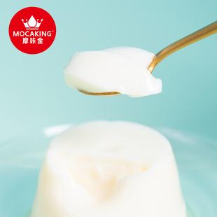 【薇娅推荐】摩咔金牛乳布丁125g*2杯 手提礼盒装网红甜品下午茶
