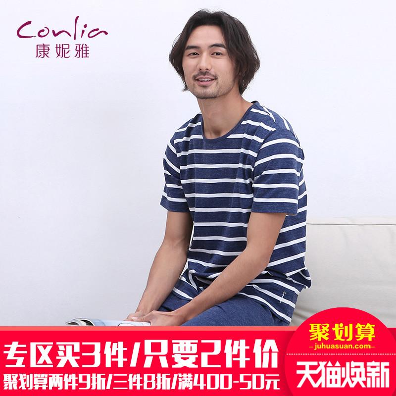 conlia-康妮雅春秋睡衣男士纯棉时尚便服条纹圆领短袖家居服套装