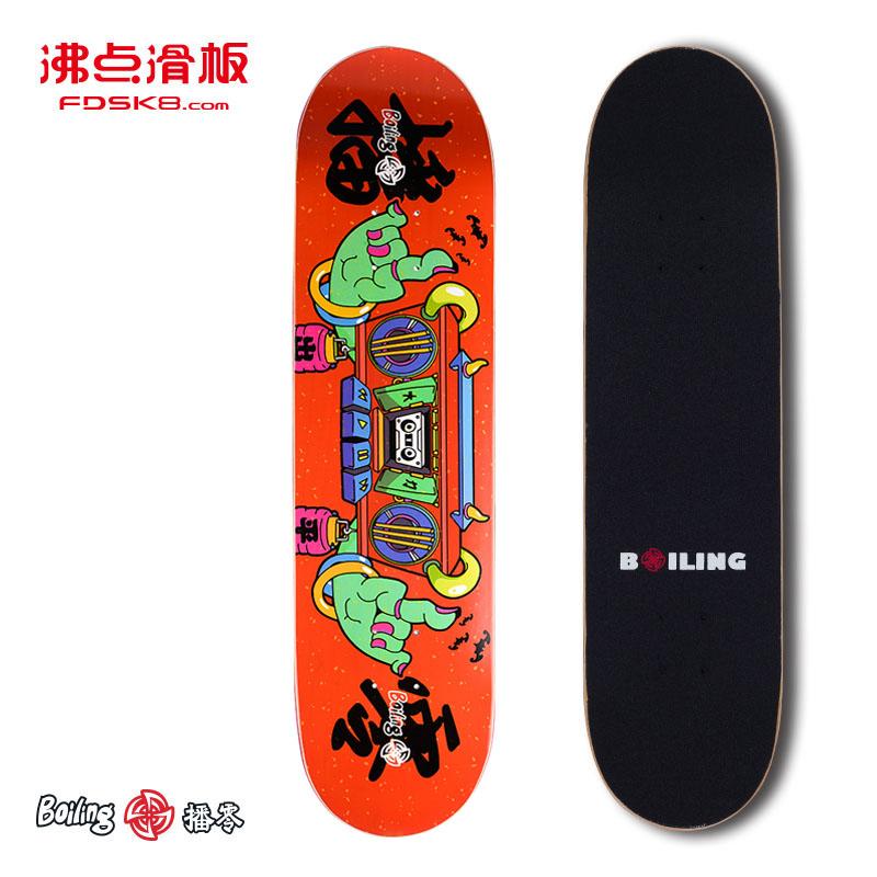 沸点滑板BOILING滑板 新手板 四轮双翘成人滑板