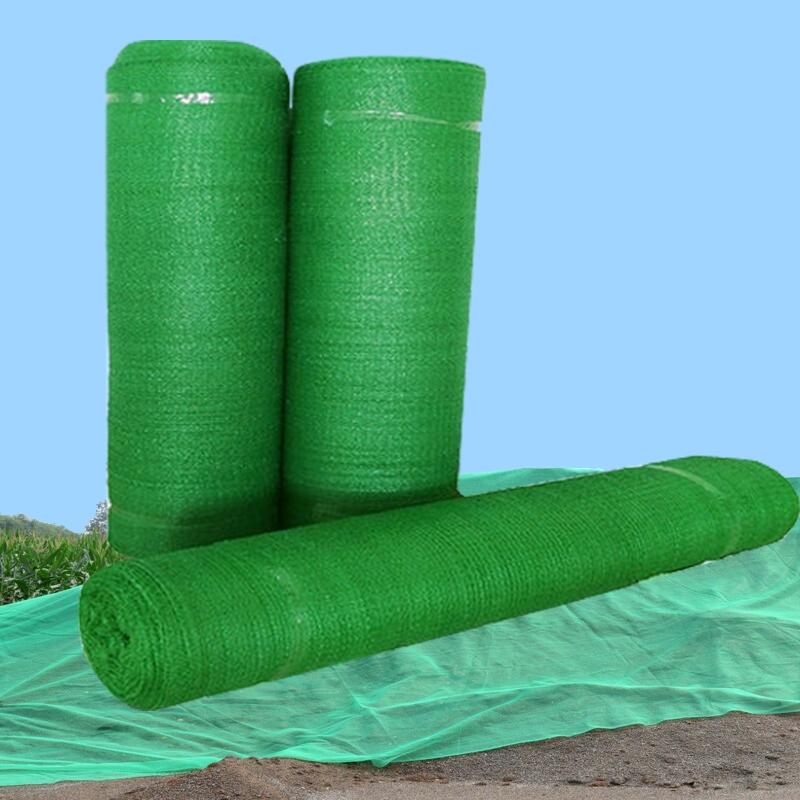 整卷 绿色遮阳网 防晒网 屋顶遮阴网隔热绿化盖山土防尘网护坡网