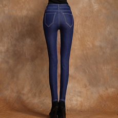 Jeans for women Exotic SAR fh1361g