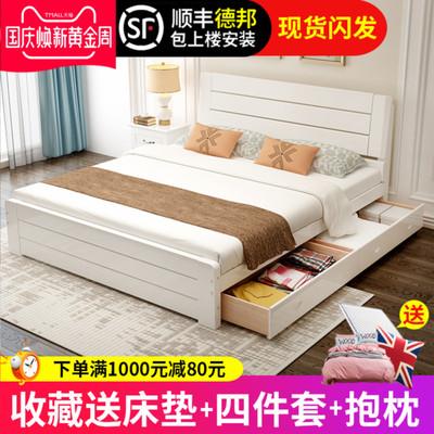 全实木床主卧1.8米欧式床双人床白色简约现代经济型单人床1.5米床