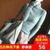 18秋冬新款女高领针织衫短款抽条修身针织打底衫套头毛衣晚晚同款