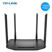 TP-LINK家用5G双千兆无线路由器WiF穿墙王高速光纤WDR5620千兆版