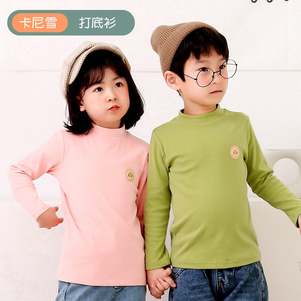 打底衫儿童长袖T恤2020新款上衣中大童男童孩子高领秋冬装女童
