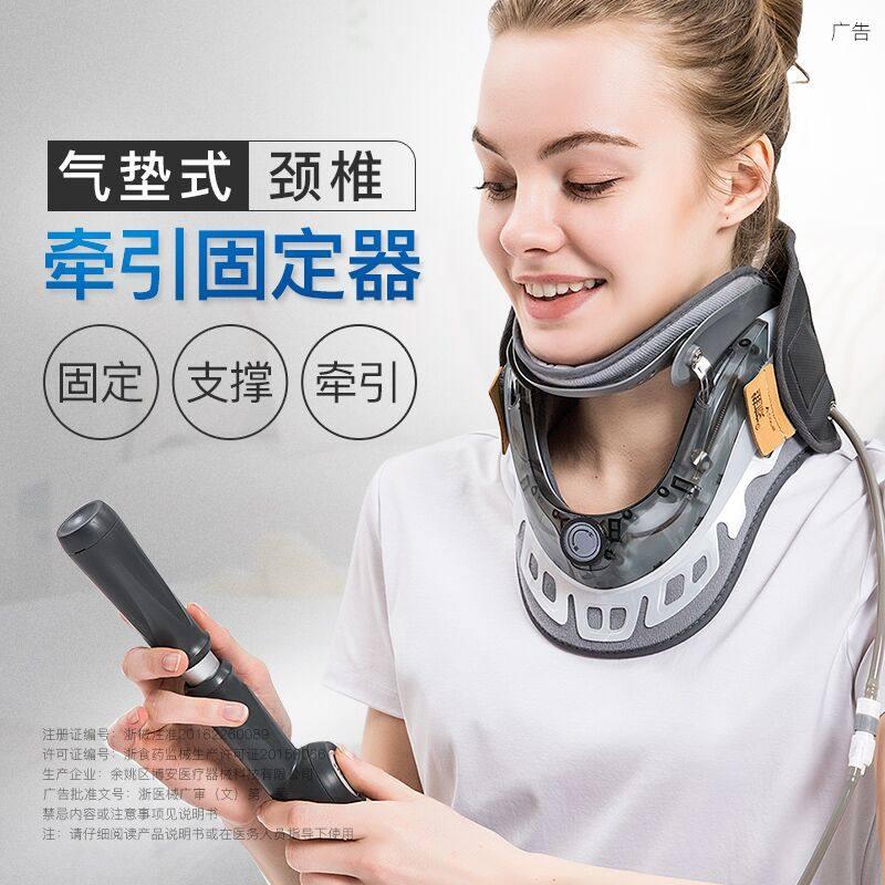 家用医用充气颈椎牵引器治疗热敷理疗拉伸矫正成人颈部颈托劲椎病