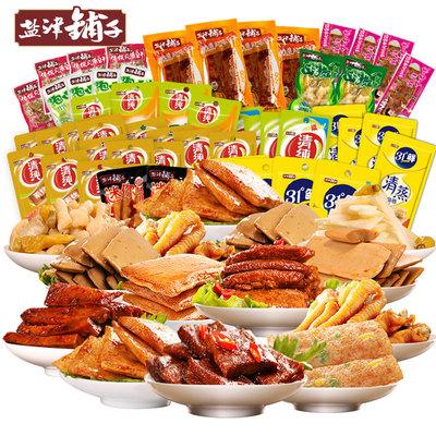 盐津铺子零食大礼包组合装麻辣鱼豆腐干肉类辣条辣味麻辣零食小吃