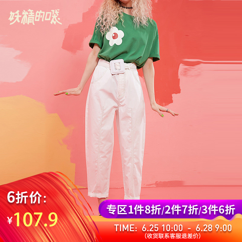 Leprechaun pocket radish pants nine pants white pants 2019 summer new female casual pants loose harem pants