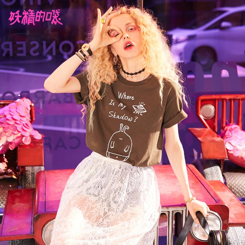妖精的口袋怪味少女t恤夏装2018新款宽松原宿风学生chic短袖女K