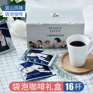 歌睿兹 16枚蓝山袋泡咖啡冷萃现磨咖啡粉热萃黑咖啡 新鲜烘焙挂耳