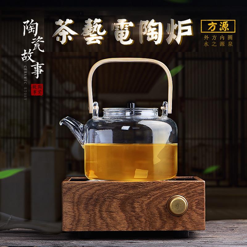 烧水壶加厚耐热高温玻璃煮茶壶蒸茶器茶炉功夫茶具静音电陶炉煮茶
