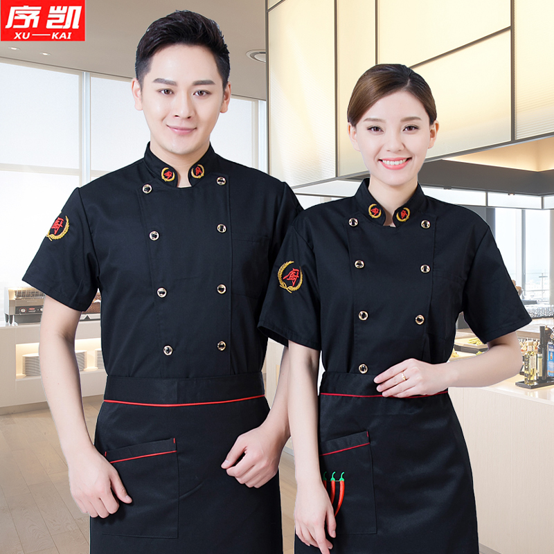 Hotel chef overalls short-sleeved men and women summer thin section catering kitchen black double-breasted chef clothing large yards