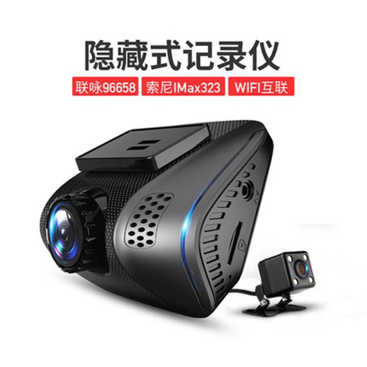 领克01 02 VV6 H1 18款博越原厂专用行车记录仪高清夜视USB取电