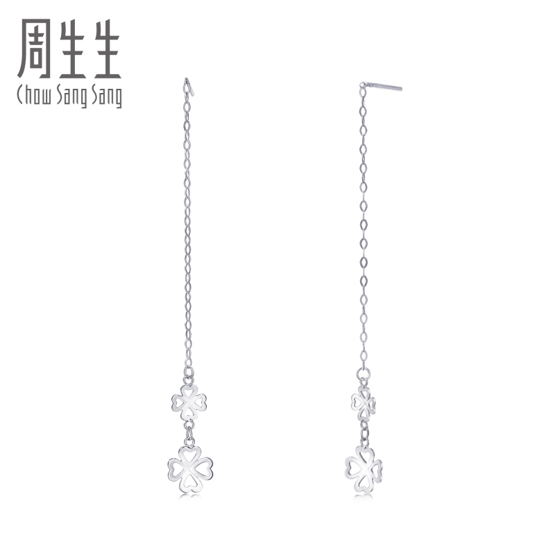 platinum diamond de jewellery light earrings drops beers earring of