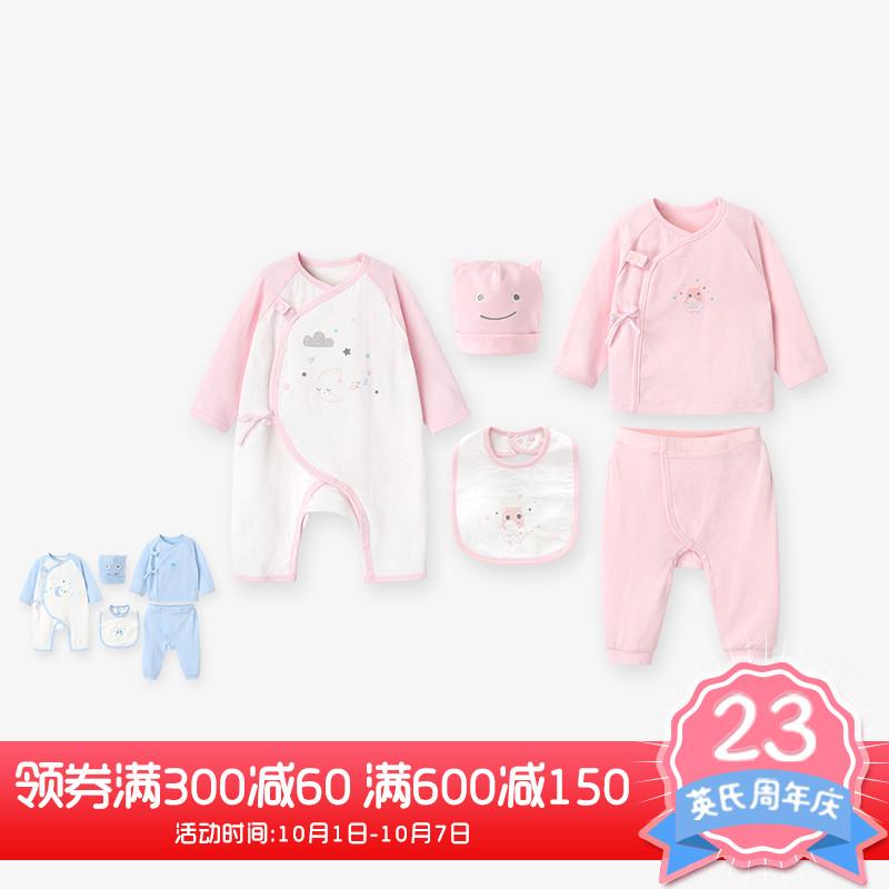 英氏婴儿衣服新生儿礼盒套装满月礼物初生宝宝用品 189B7608