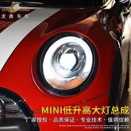 宝马迷你大灯总成 改装透镜氙气大灯 MINI F56升级高配LED日行灯