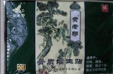 Фиксатор для суставов Huang Xie