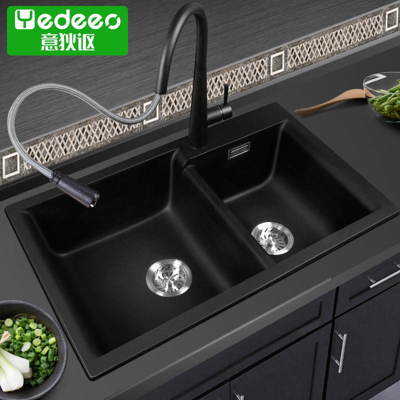 意大利意狄讴厨房石英石水槽洗菜盆洗碗水池大双槽9787DY