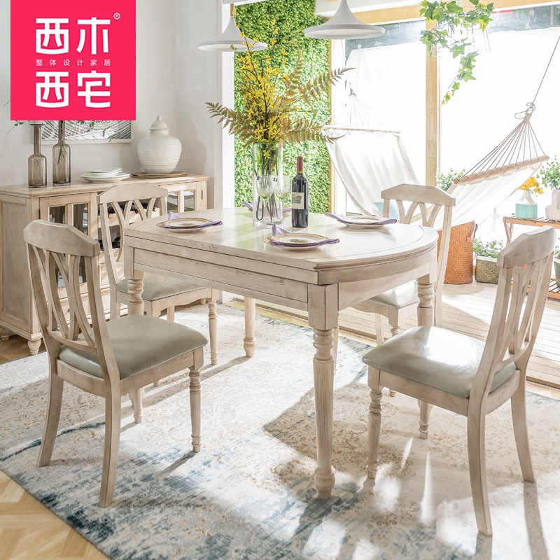 美式可伸缩折叠圆餐桌椅组合白色小户型简约餐厅家用饭桌4-6人