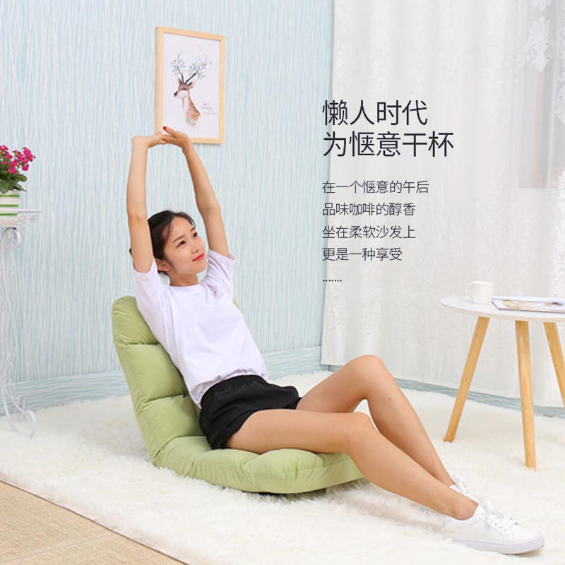 Hai Baili lazy couch tatami foldable single small bay window bed computer back chair floor sofa