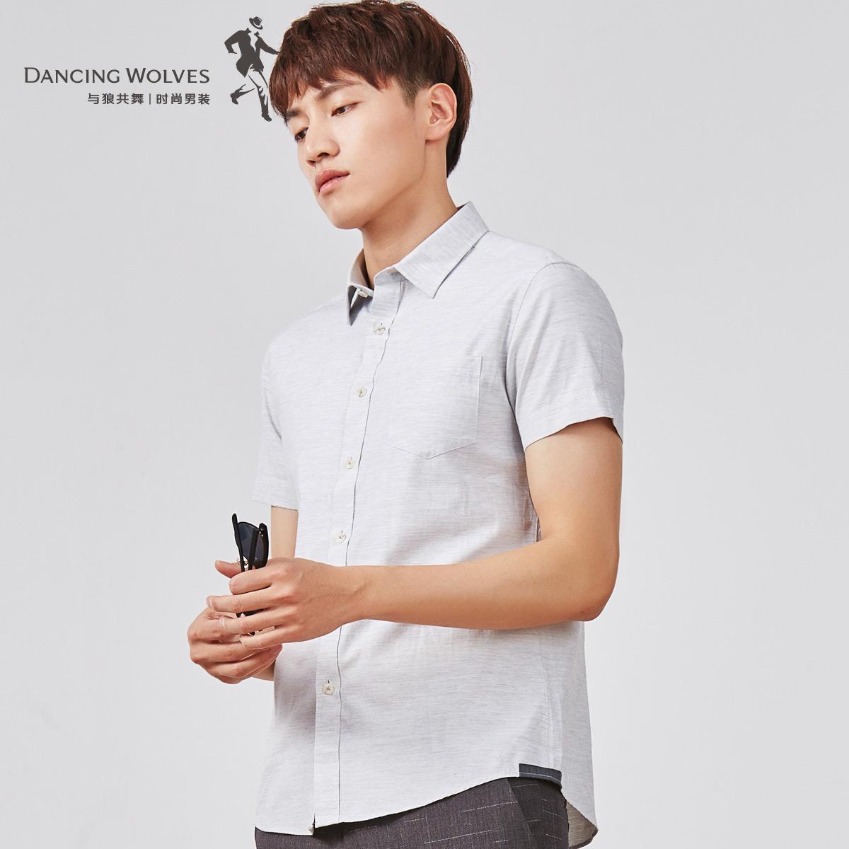 与狼共舞衬衫短袖男 2018夏季新款纯色修身简约商务男士半袖衬衣